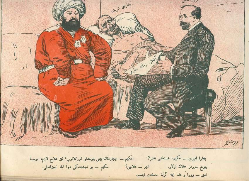 HolyBukhara_from_Molla_Nasreddin_Azerbaijanian.jpg