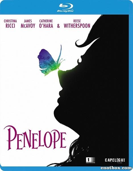Пенелопа / Penelope (2006/BDRip/HDRip)