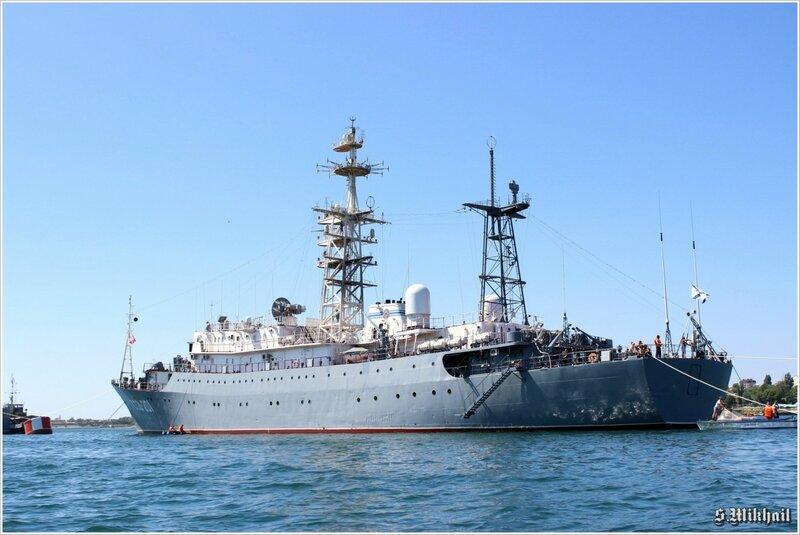Средний разведывательный корабль 201 «Приазовье»
