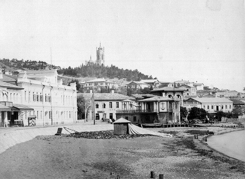 Yalta_old_1_lg.jpg