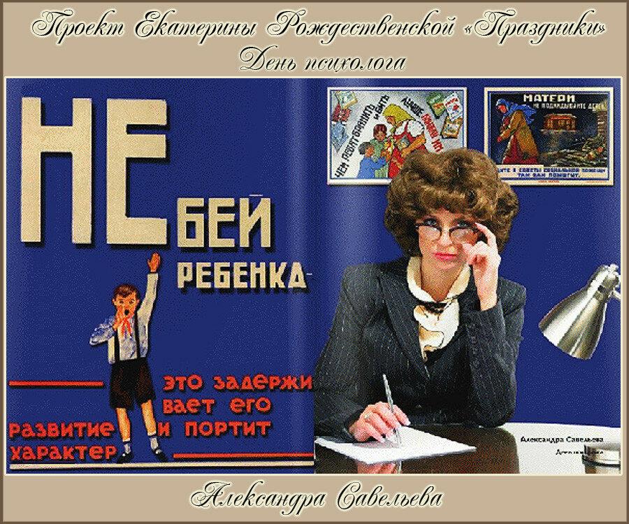 https://img-fotki.yandex.ru/get/53078/92936793.26/0_11d7f4_d7c2c937_XXL.jpg