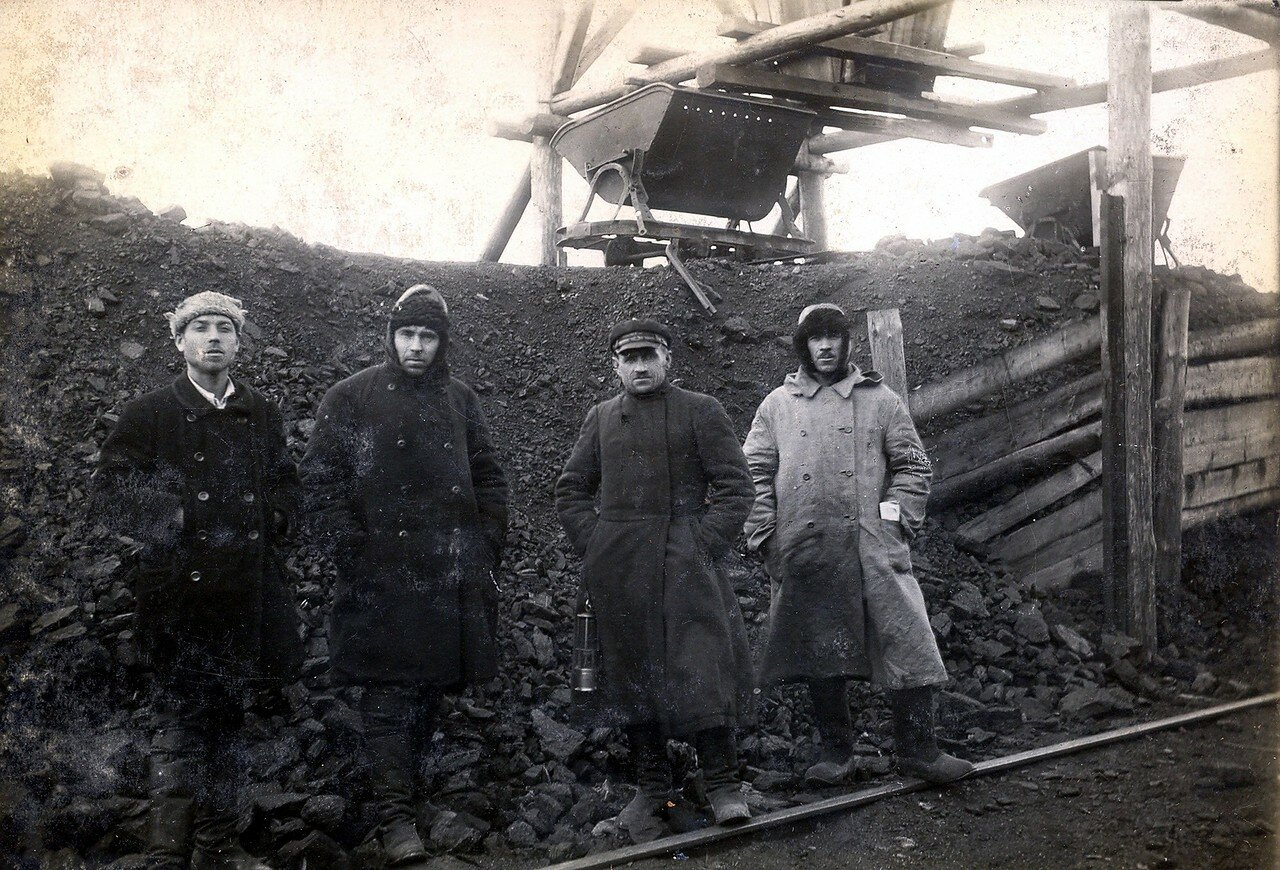 1928. Бункер в крупном плане