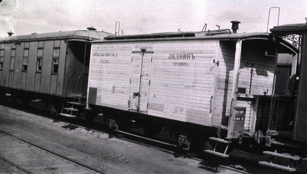 Санитарный поезд No.17