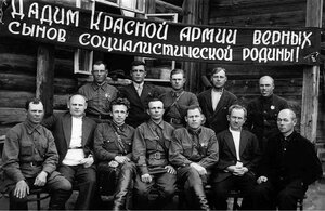 Челябинск. Призывная комиссия. 1923