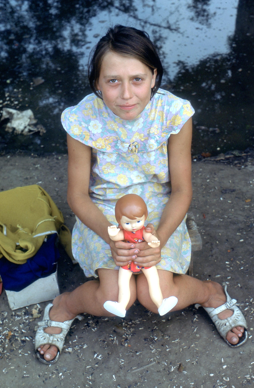 1974. Краснодар