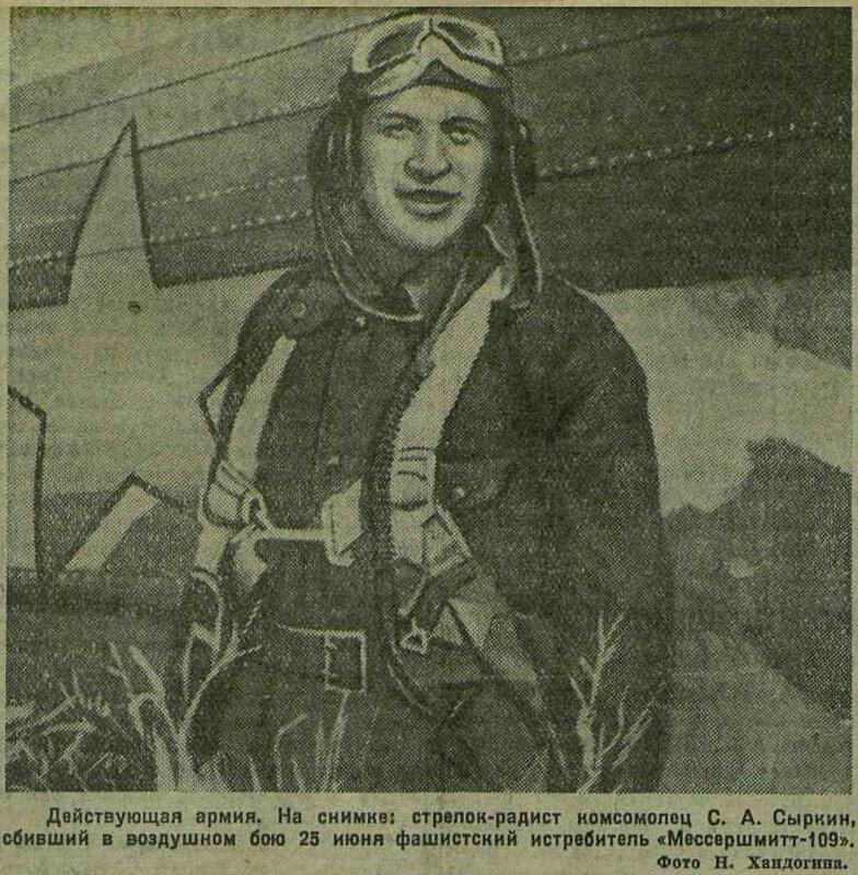 «Красная звезда», 1 июля 1941 года, как русские немцев били, потери немцев на Восточном фронте, красноармеец 1941, красноармеец ВОВ, Красная Армия, смерть немецким оккупантам