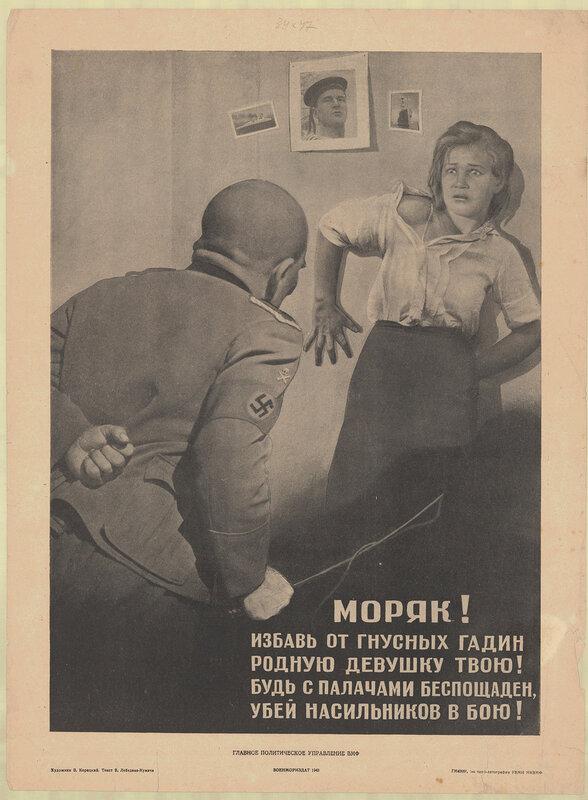 Сексуальные изврашение нацистов над девушками военнопленными