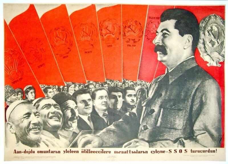 дружба народов, дружба народов СССР