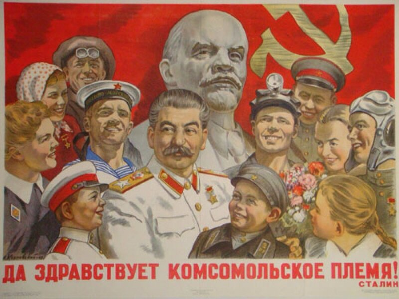 the politics of stalin in soviet union