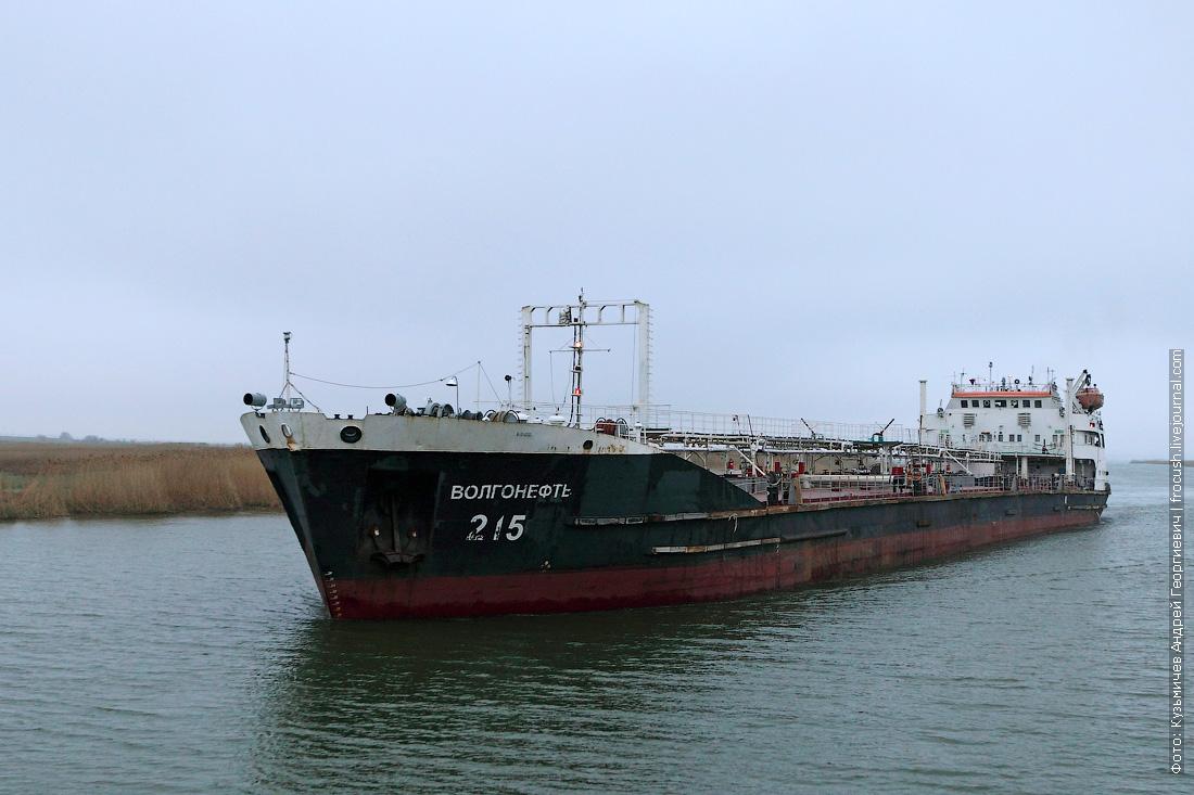 У шлюза №12 Волго-Донского канала со стороны Карповского водохранилища. Нефтеналивной танкер «Волгонефть-215» (1970 года постройки)
