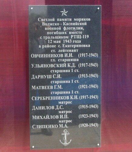 Мемориал-1.jpg