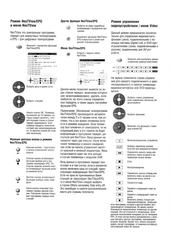 http://img-fotki.yandex.ru/get/5308/108081919.0/0_192f74_5f6c912c_XL.jpg