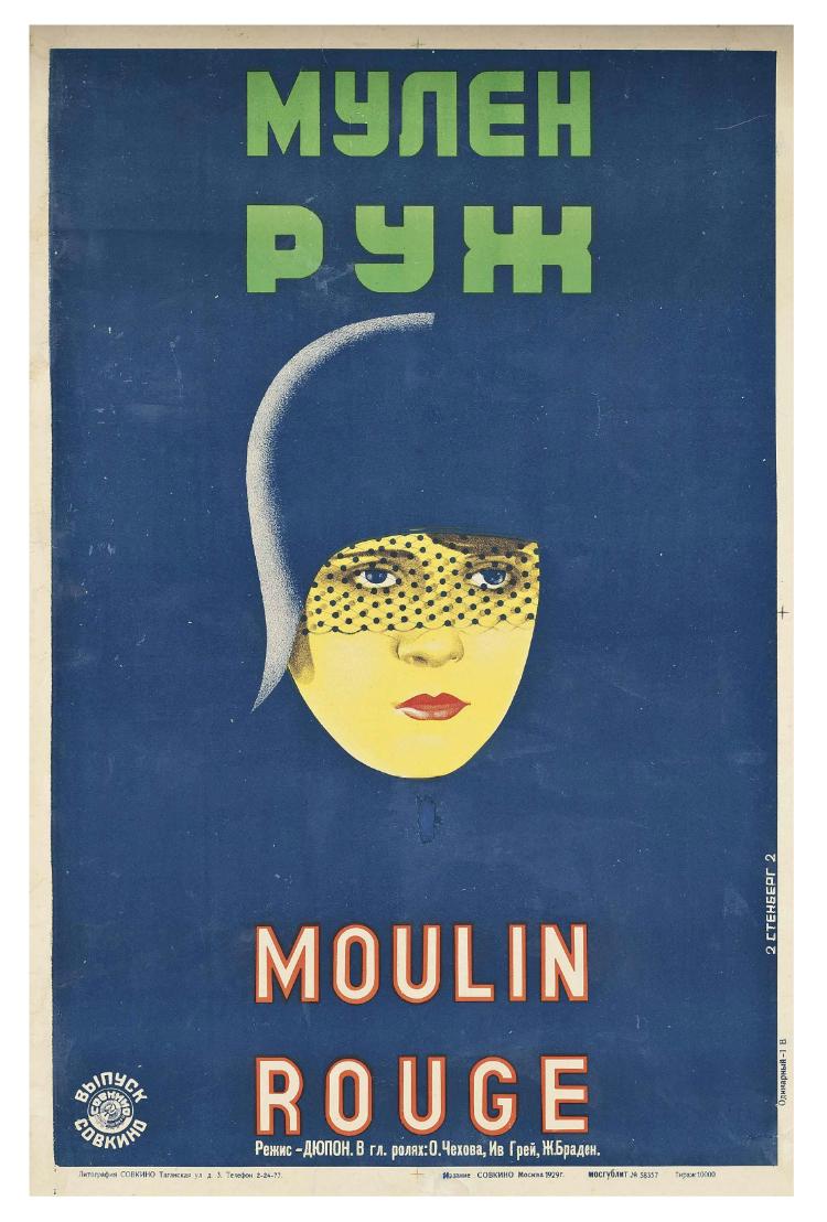 Плакаты -Stenberg Brothers (Vladimir, 1899-1982; Georgi, 1900-1933). MOULIN ROUGE   литография. 1929.jpg