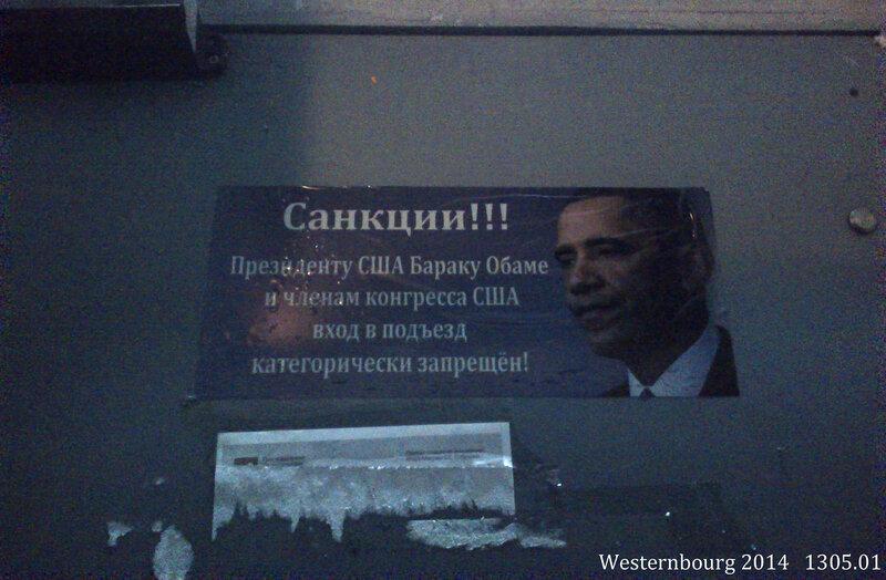 1305.01 Обама. 8 мая 2014 г.