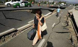 Вторую ночь подряд Чили сотрясают землетрясения