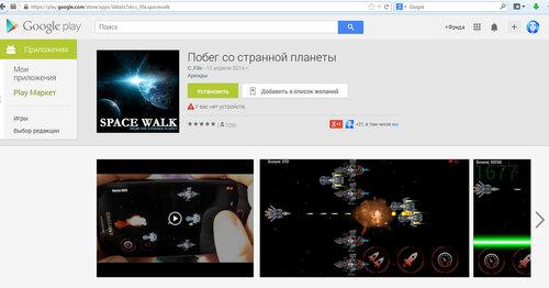 space walk (1).jpg