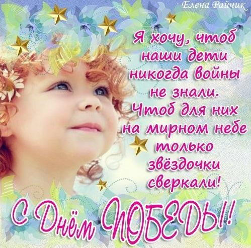 baner_9mai2.jpg