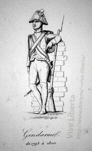 жандарм 1792-1800