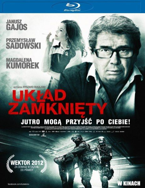 Закрытая система / Uklad zamkniety / The Closed Circuit (2013) HDRip