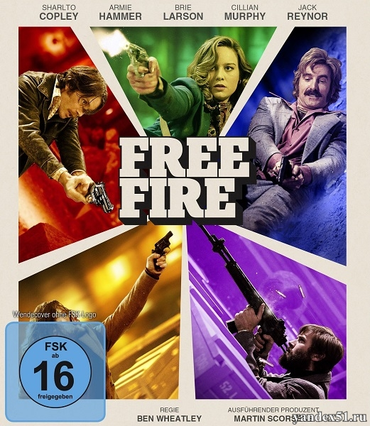 Перестрелка / Free Fire (2016/WEB-DL/WEB-DLRip)