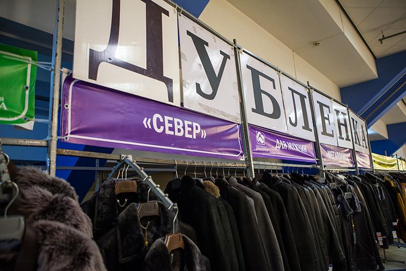 Новоторжская ярмарка. Юбилейный. Санкт-Петербург.