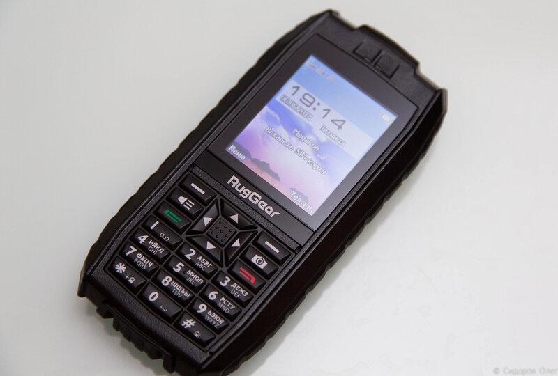 телефон-6.jpg