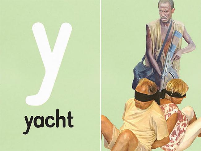Y — yacht (яхта).