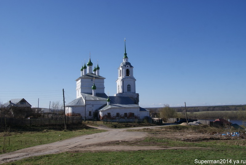 Касимов - Храм Богоявления Господня