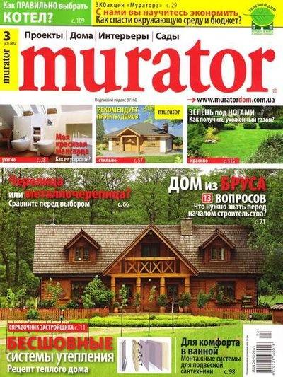 Книга Журнал: Murator №3 (март 2014)