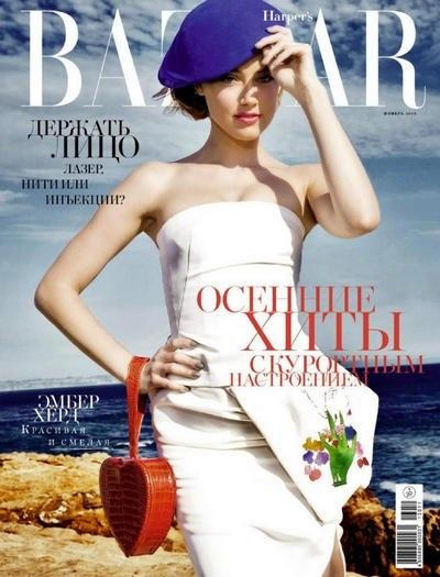 Книга Журнал: Harpers Bazaar №11(183) (ноябрь 2013)