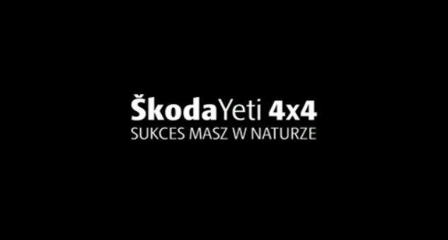 FREEanimal - блог на Joomla - Реклама на Skoda Yeti