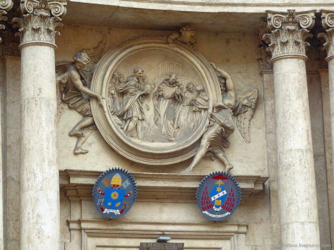 Рим. Церковь San Marcello al Corso.