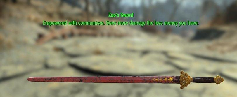 Для настоящих коммунистов.