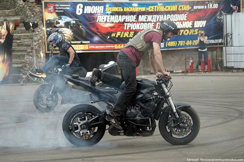 Лето. Сетунь. Fire Angels Motors. 06.06.14.25..jpg