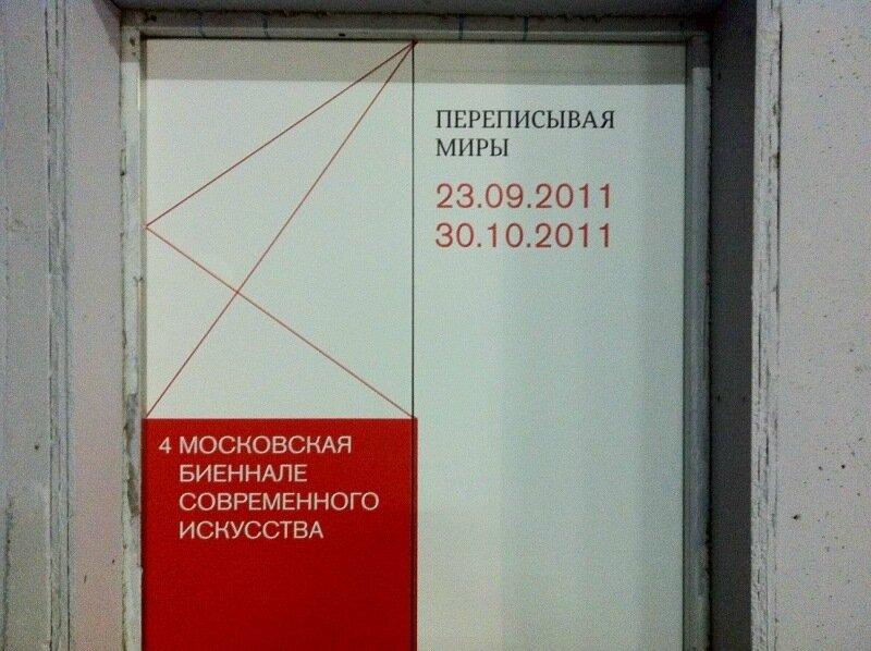 Лифт в лофт