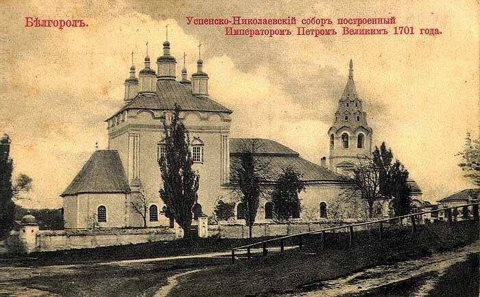 храмы старого Белгорода