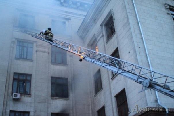 18. Пожарные.jpg