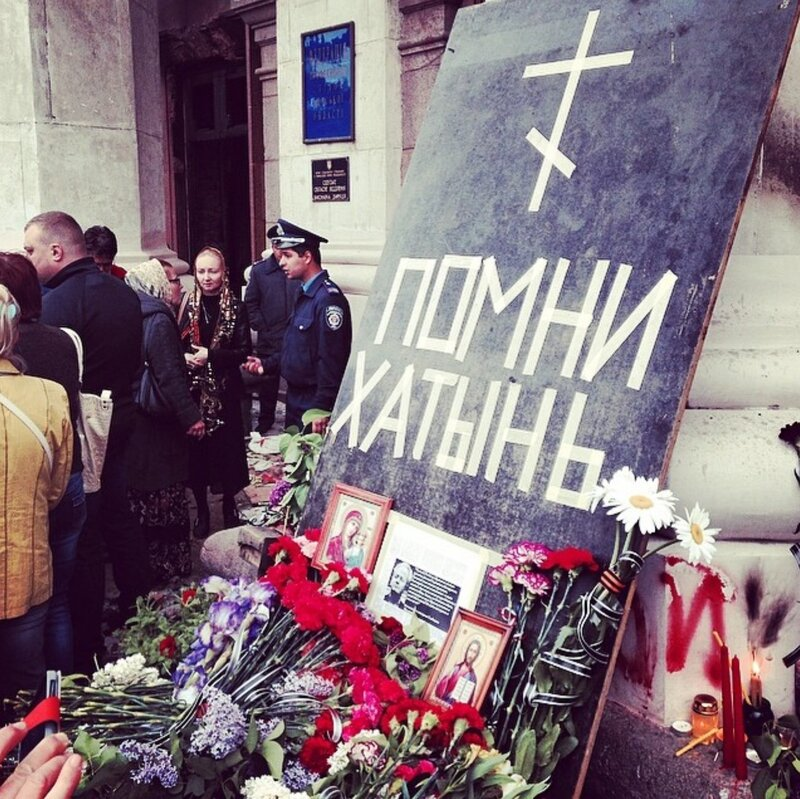 42. Здание Профсоюзов. Одесса 04.05.14.jpg