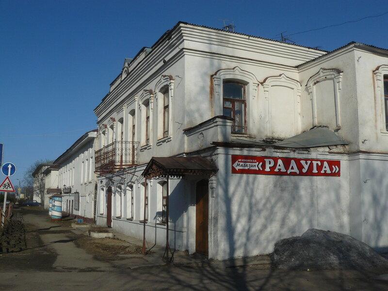 Пролетарская , 12