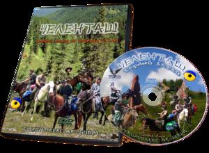 �������� DVD