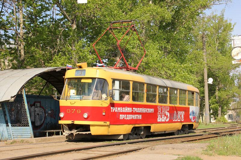Трамвай 073
