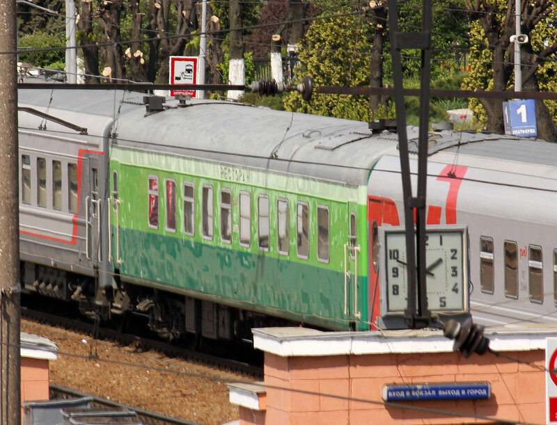 Зелёный вагон