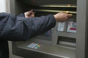 В Приморье задержаны подозреваемые в совершении серии краж из банкоматов