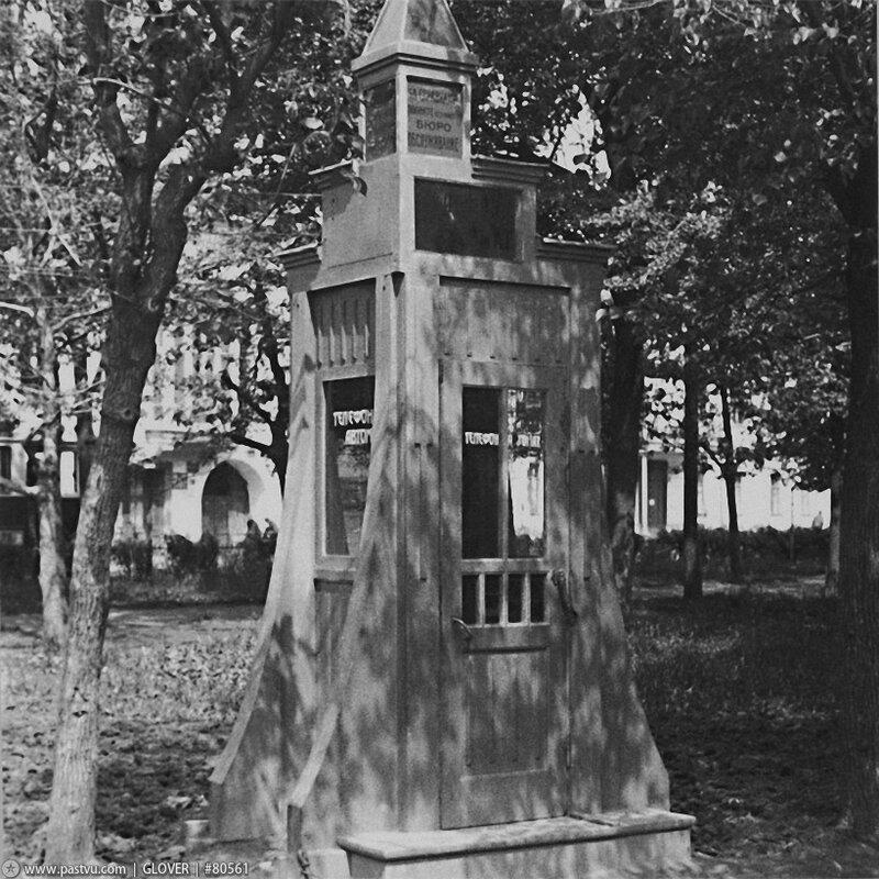 Телефонная будка на Тверском.jpg