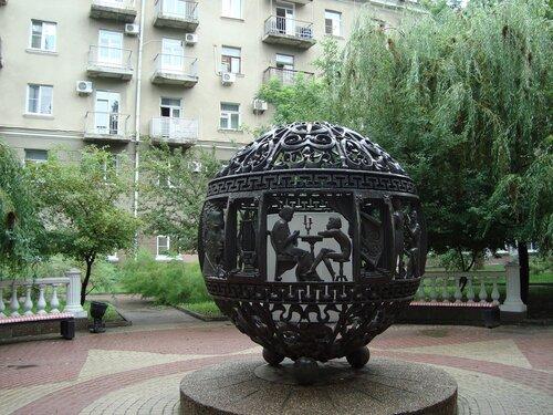 Пушкинская улица 1