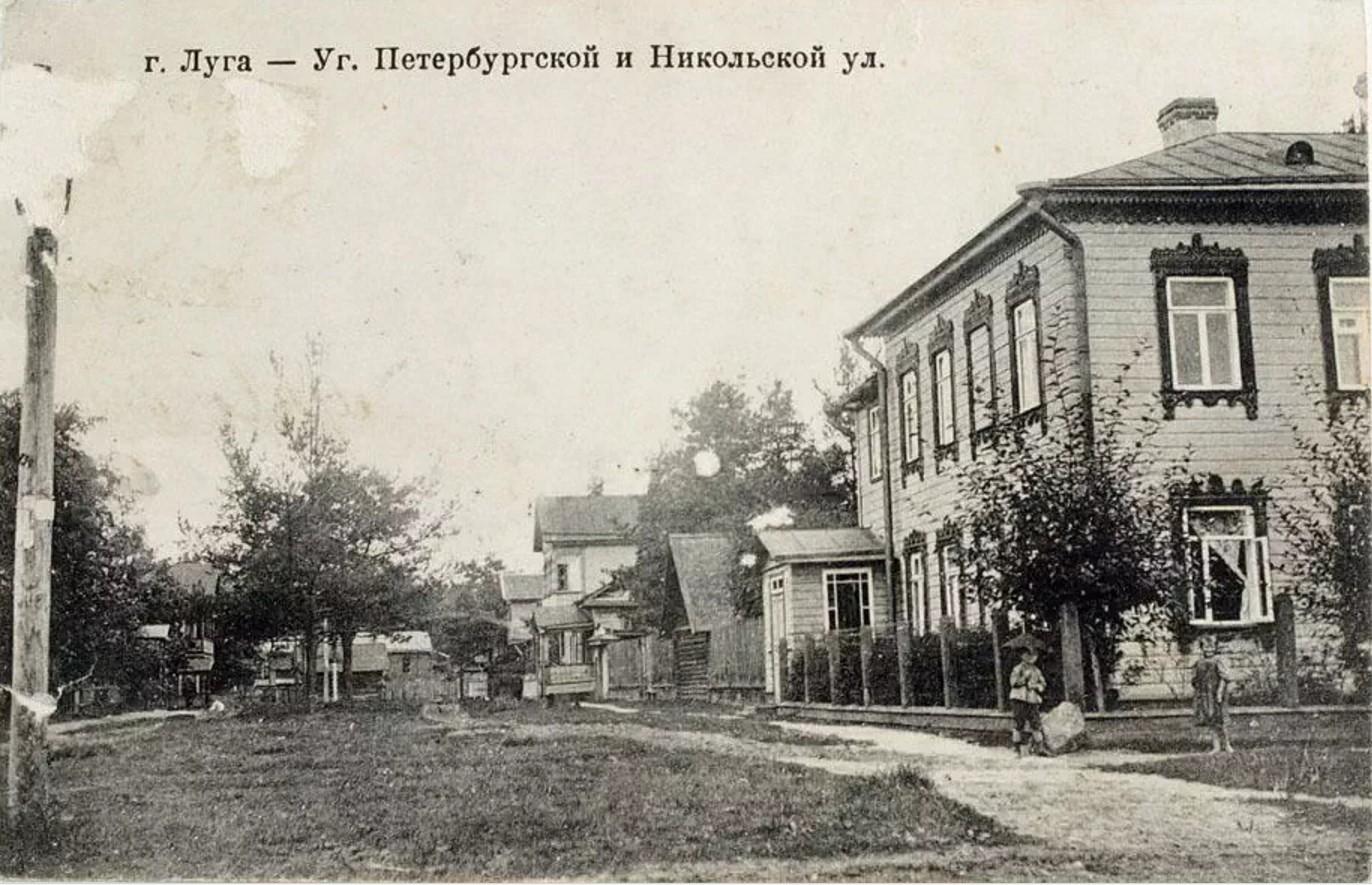 Угол Петербургской и Никольской улиц