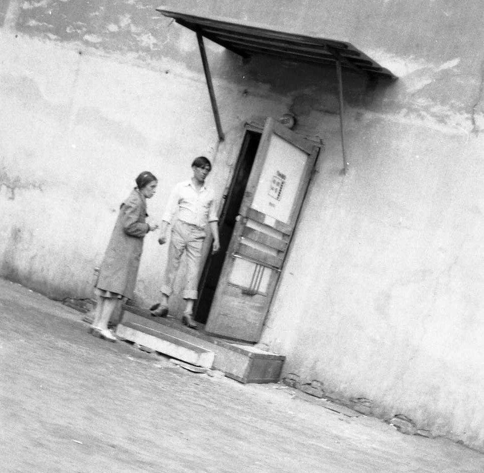 Рюмочная на Пушкарской. 1970-е