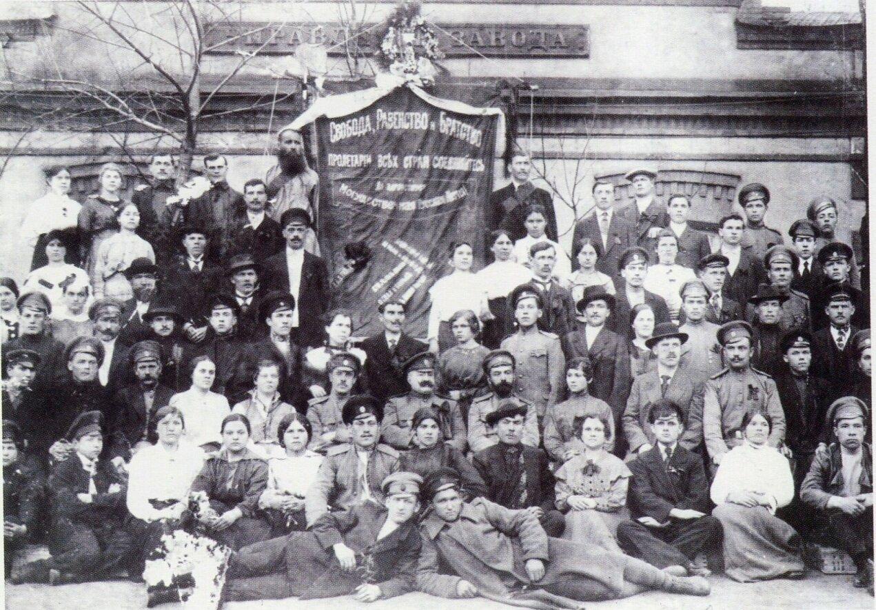 1 мая 1917 г. Рабочие патронного завода