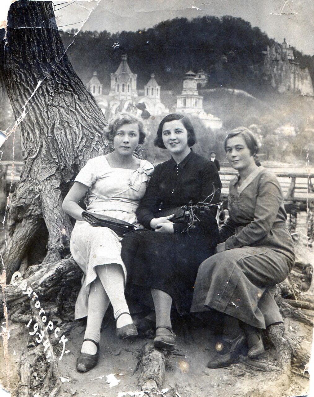 1934. Посещение Святогорска