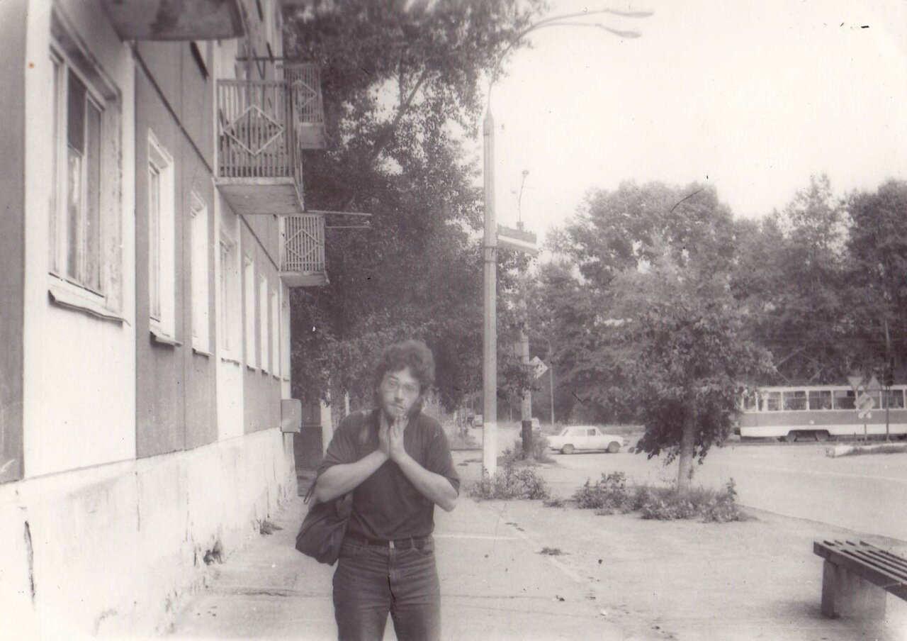 1992. Усолье